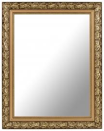 Spegel Jung Guld - Egna mått