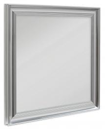 Spegel Alice Silver 40x40 cm