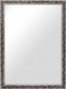 Spegel Ralph Silver - Egna mått