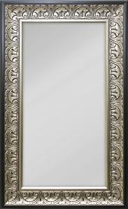 Spegel Wismar Silver 50x120 cm