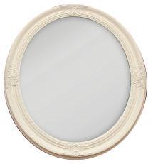 Spegel Antique Vit Oval 50x60 cm